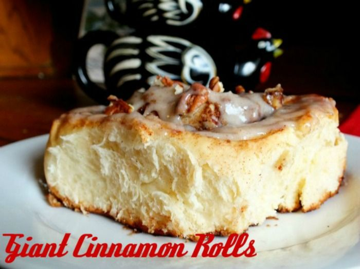 easy, homemade cinnamon rolls risee overnight in the fridge and you bake them fresh in the morning|restlesschipotle.com