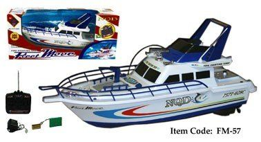 RC Boat Review-Radio Control Fire Fighting Boat – FM57 18 Inch RC Boat – Color May Vary Amazon Special  *** click the picture to learn more...