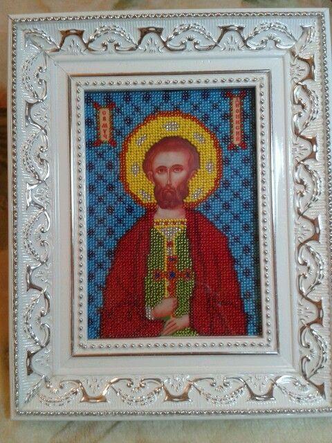 Sf. Mc. Dionisii
