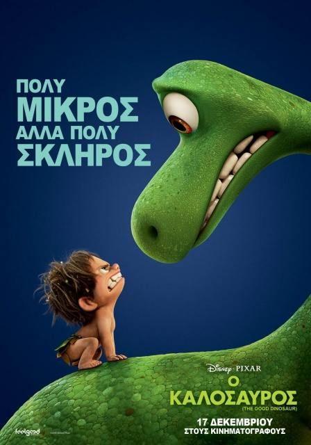 The Good Dinosaur (2015) - the good dinosaur | Online ταινιες σειρες Gold Movies Greek Subs