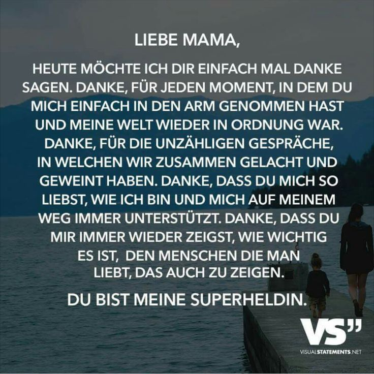 Mama ♡