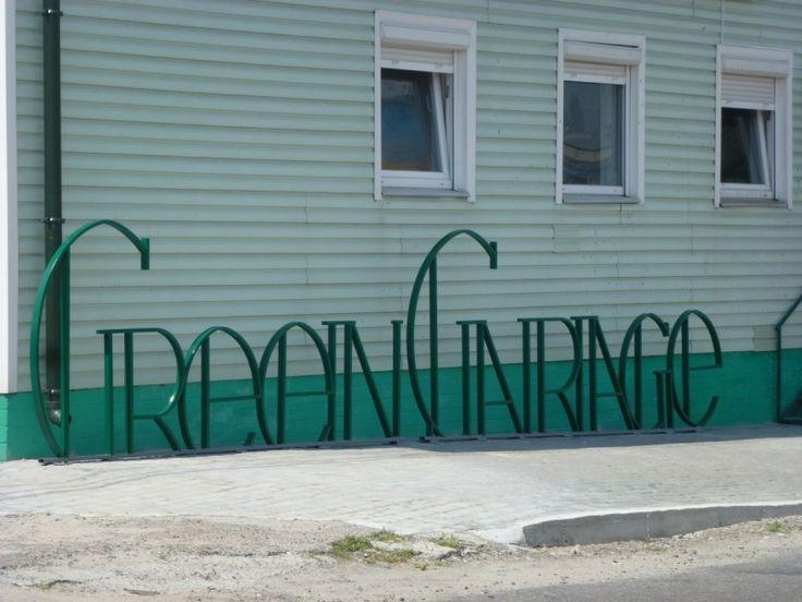 "Магазин ""Зеленый гараж"""