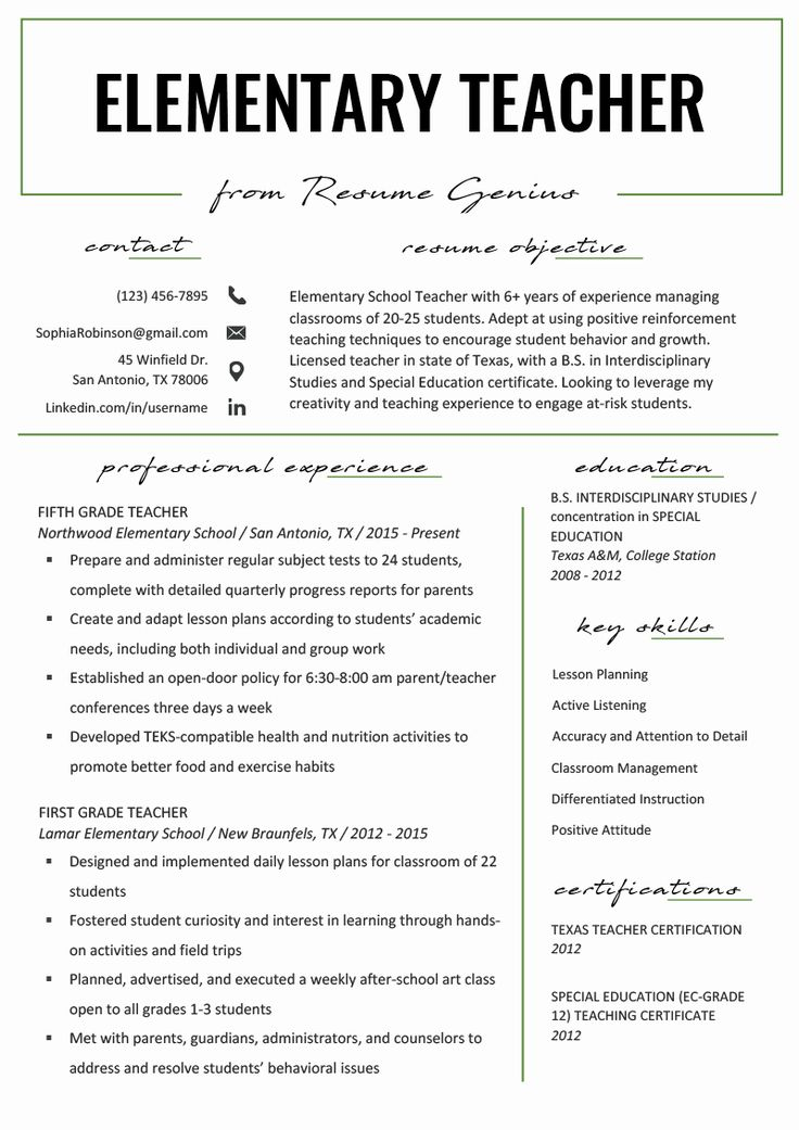 40 Free Teacher Resume Templates in 2020 Teacher resume