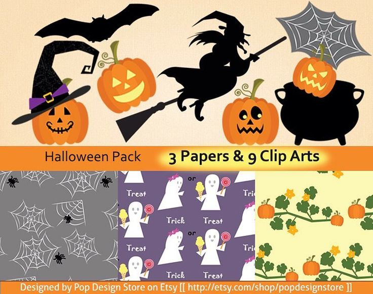 <<< Available >>> http://etsy.me/2eGo74A #halloween #clipart #Etsy #illustration #etsyfinds #etsyseller #etsylove #party #partydecor #diy #instagood #printable #scrapbooking #diyinvitations #cardmaking #cute #kawaii #emoji