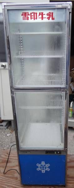 Japanese vending machine - 1 part 6