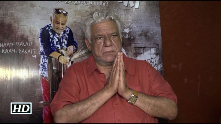 Om Puri Apologies For Insulting Remark On Indian Soldiers , http://bostondesiconnection.com/video/om_puri_apologies_for_insulting_remark_on_indian_soldiers/,  #bollywoodonpakistaniartistesban #FawadKhan #MahiraKhan #ompurionindiansoldiers #ompurionurimartyrs
