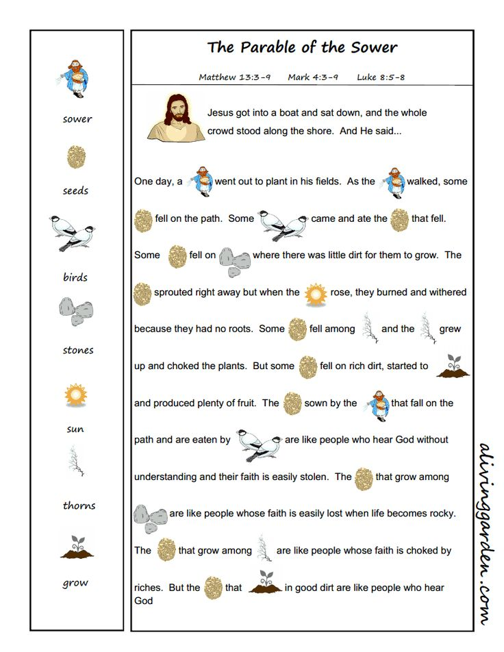 1000 images about parables on pinterest coins maze and