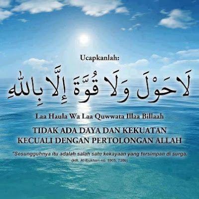 Dibalik Kesulitan Ada Kemudahan | Love Islam