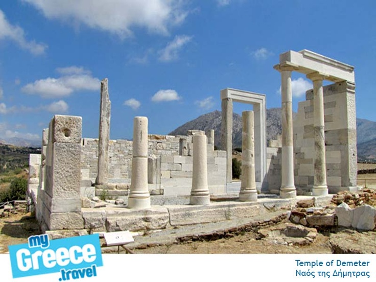 Temple of Demeter, www.naxos-tours.gr