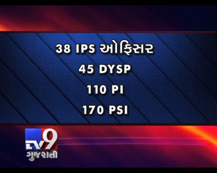 Gandhinagar: The Special Protection Group (SPG) team will be in the state on January 4, 2015 to protect Gujarat PM Narendra Modi who is going to visit Gujarat ahead of Vibrant Summit and Bharatiya Pravasi Diwas.  Subscribe to Tv9 Gujarati https://www.youtube.com/tv9gujarati Like us on Facebook at https://www.facebook.com/tv9gujarati Follow us on Twitter at https://twitter.com/Tv9Gujarat Follow us on Dailymotion at http://www.dailymotion.com/GujaratTV9