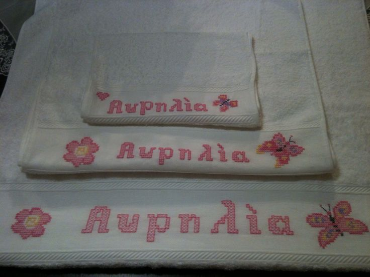 Set of baby towels with embroidery