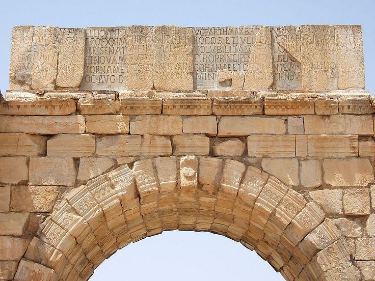 Volubilis Triumphal Arch - Site archéologique de Volubilis