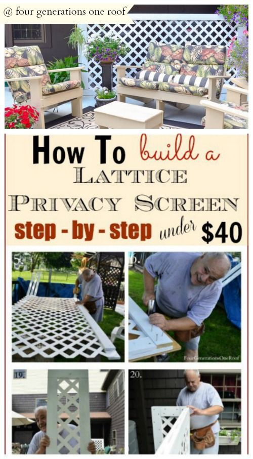 how to build a lattice privacy screen. This is a great way to hide AC units, garbage cans or outdoor items that you don't like looking at. Great DIY weekend project