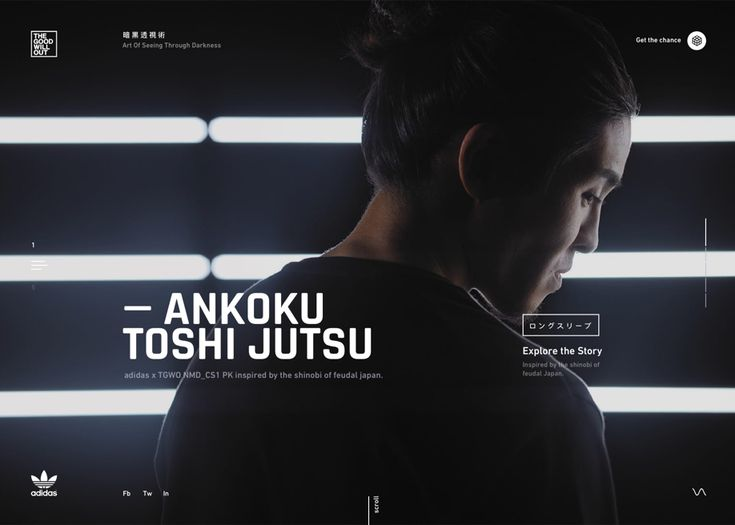 Ankoku Toshi Jutsu - Awwwards Site Of The Day - Awwwards