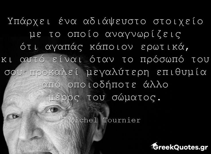 #quotes Σοφά λόγια του Michel Tournier στο Greek Quotes. Μοιραστείτε και σχολιάστε εικόνες με νόημα..