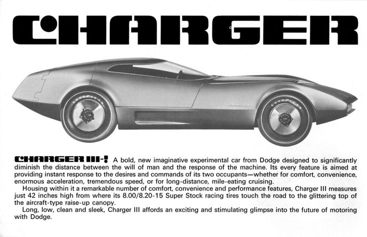 Weird Vintage Cars: Dodge Charger III (1968)