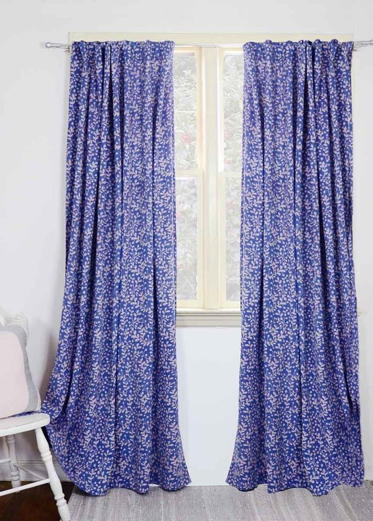 Laila - Lavender Curtains In 2019