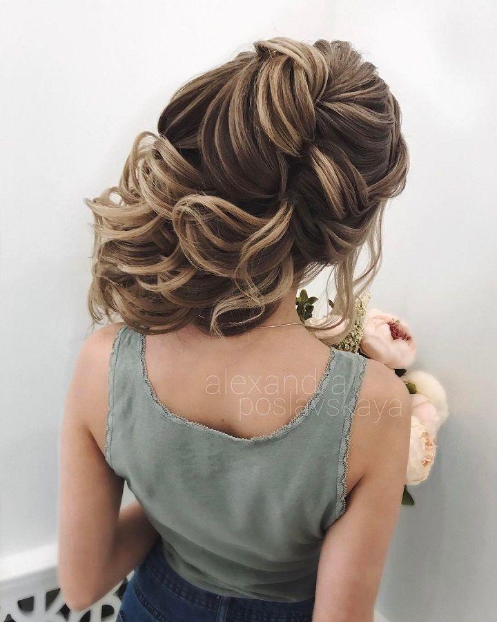 Beautiful and elegant bridal hairstyle ideas #weddinghair #updo #weddingupdo #eleganthair #messyupdo #weddinghairstyle #hairideas