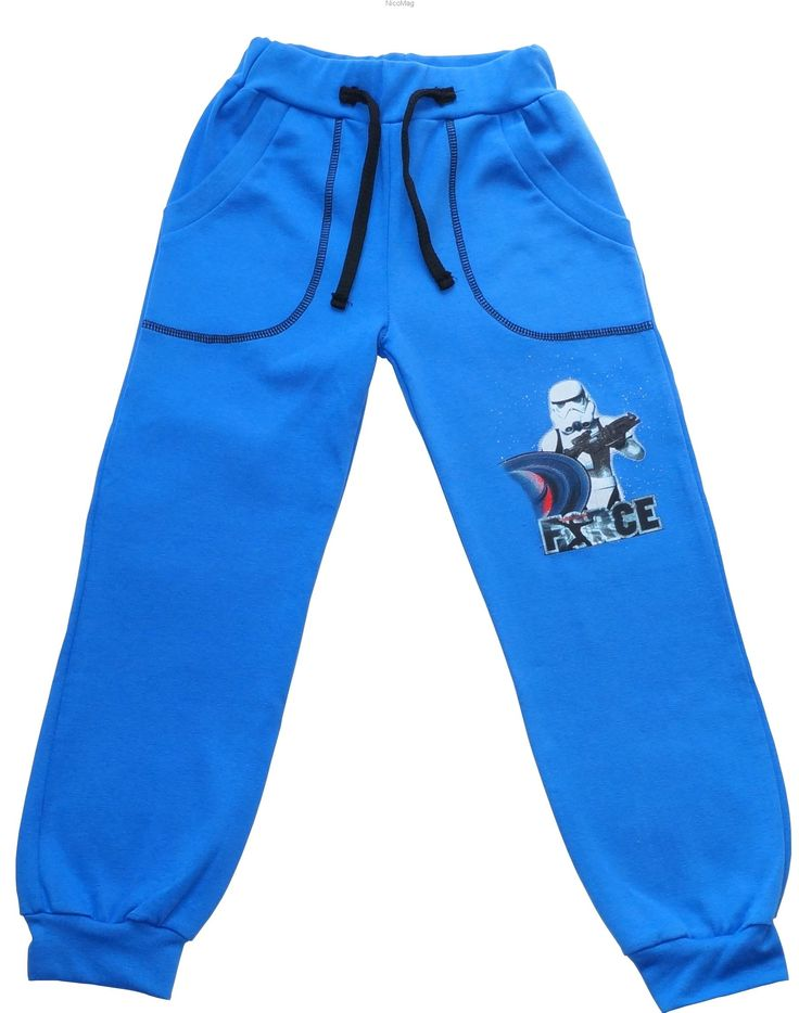 Spodnie dres Force Stars bl