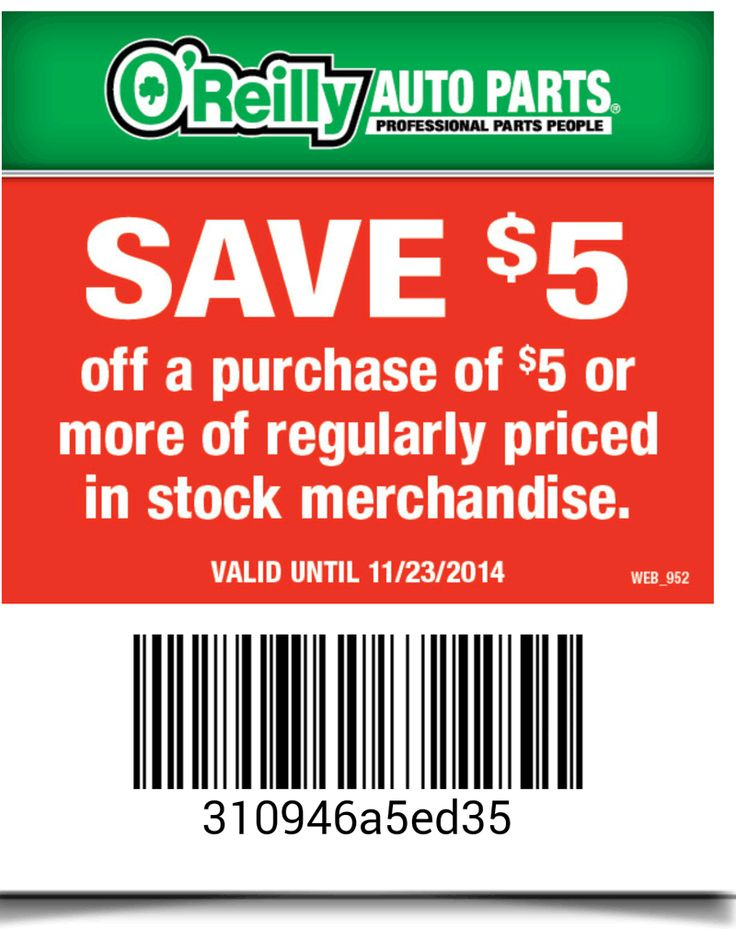 O reilly coupons