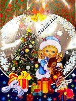Пакеты для упаковки подарков и сладостей #пакеты_новогодние #пакет_подарочный_магазин #пакеты #пакет_для_детских_подарков