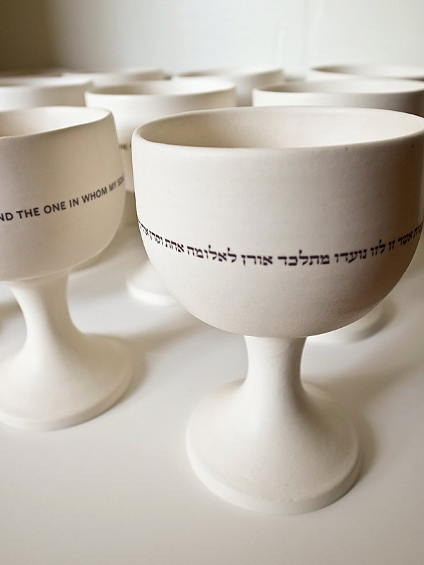 Beloved Ceramic Wedding Kiddush Cup by Urban Collective #kiddush #cup
