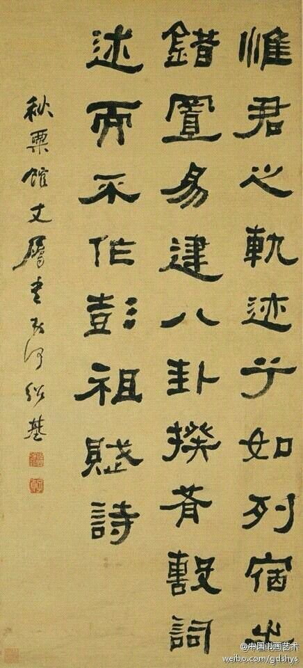 1000 Images About Chinese Calligraphy Art On Pinterest
