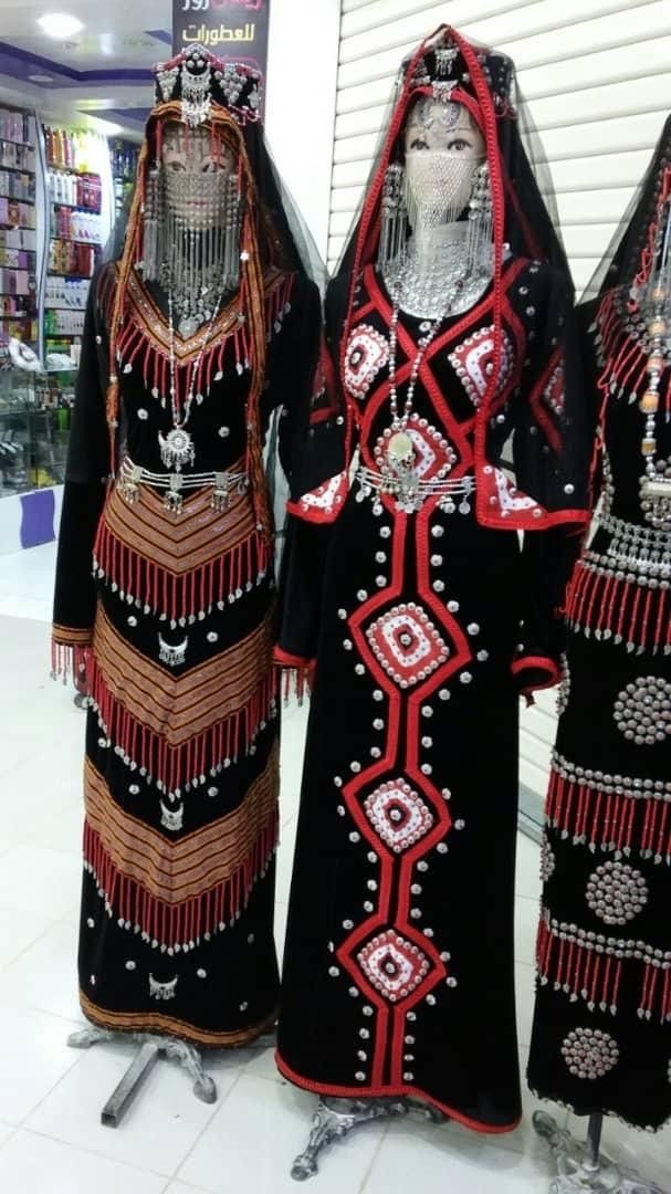 Pin By Carlosn314 Barr On أزياء Yemeni Clothes Yemen Clothing Traditional Outfits