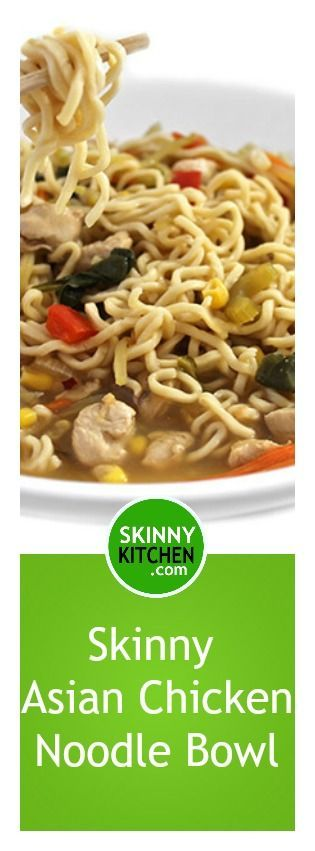 Skinny Asian Chicken and Noodle Bowl. It's loaded with chicken, ramen noodles, assorted veggies & it's fantastic! Each large serving, 240 calories, 6g fat & 5 SmartPoints. http://www.skinnykitchen.com/recipes/skinny-asian-chicken-and-noodle-bowl/