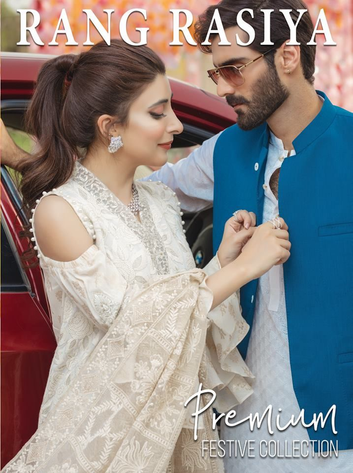 68d8b29e26 RANG RASIYA Premium Eid Lawn Collection 2018 | 1000 Ideas Of Pakistani  Designer Lawn Collection 2019 | Rang rasiya, Eid dresses, New eid dress