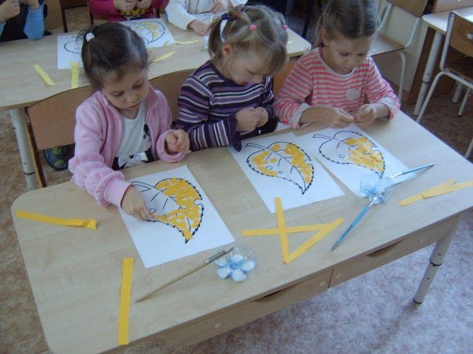 «Осенние листья». Интегрированное занятие для детей средней группы. (Аппликация методом обрывания). Воспитателям детских садов, школьным учителям и педагогам - Маам.ру