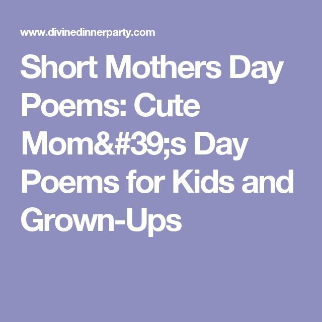 295 Words Essay on Mother's Day