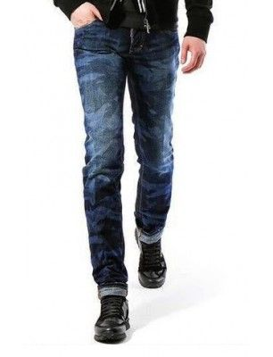 Dsquared jeans slim camo