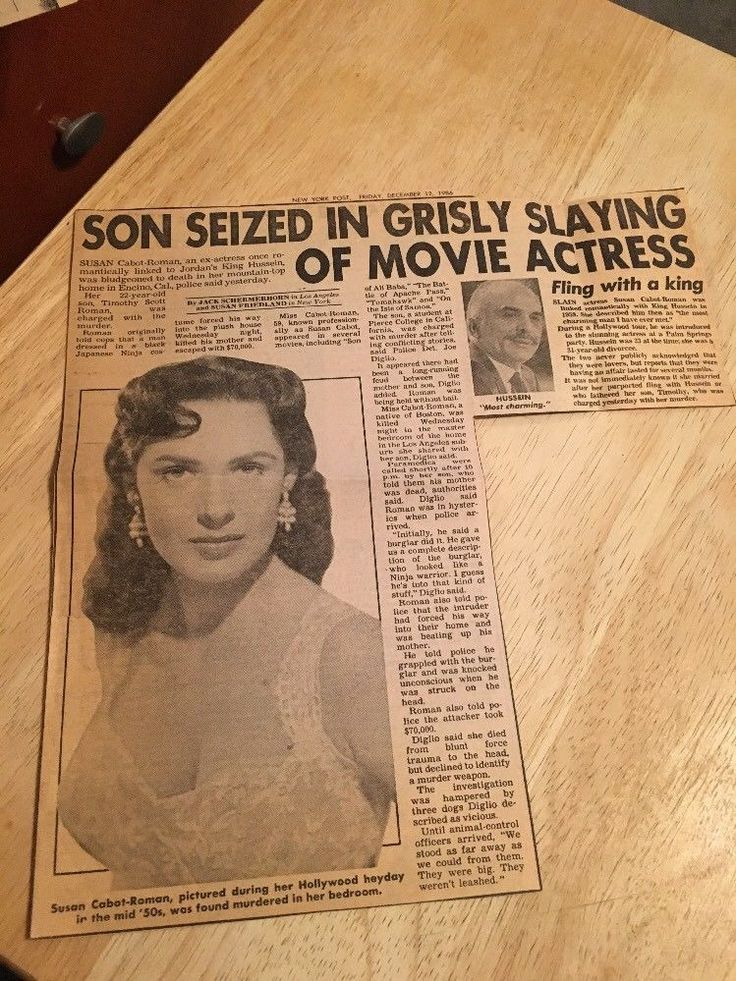 Obituary - SUSAN CABOT -  12/12/86  - NEW YORK POST Newspaper Clipping