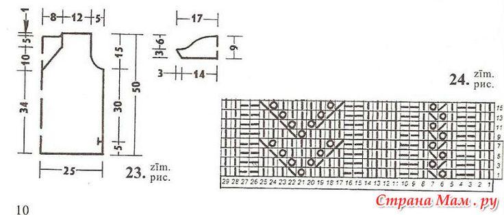 18923111_93565.jpg (807×345)