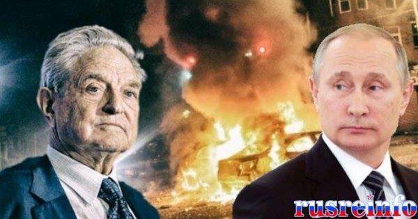 Πούτιν: Ο Σόρος οδηγεί τις ΗΠΑ σε εμφύλιο πόλεμο
