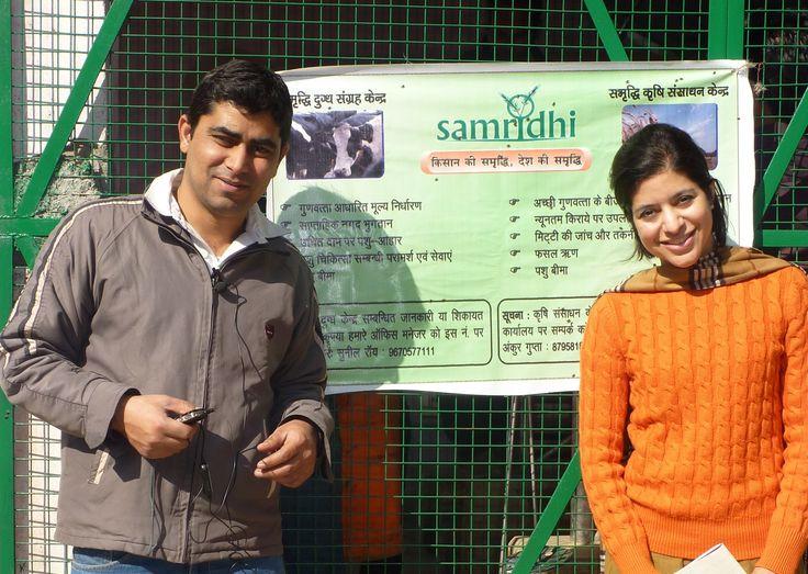 #FutureWeWant: @UpayaSV @SamridhiIndia Rural development through value chains #socent #globaldev