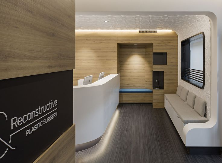 379 best images about dental interior clinic on pinterest clinic design dentistry and amsterdam for Dental clinic interior design concept