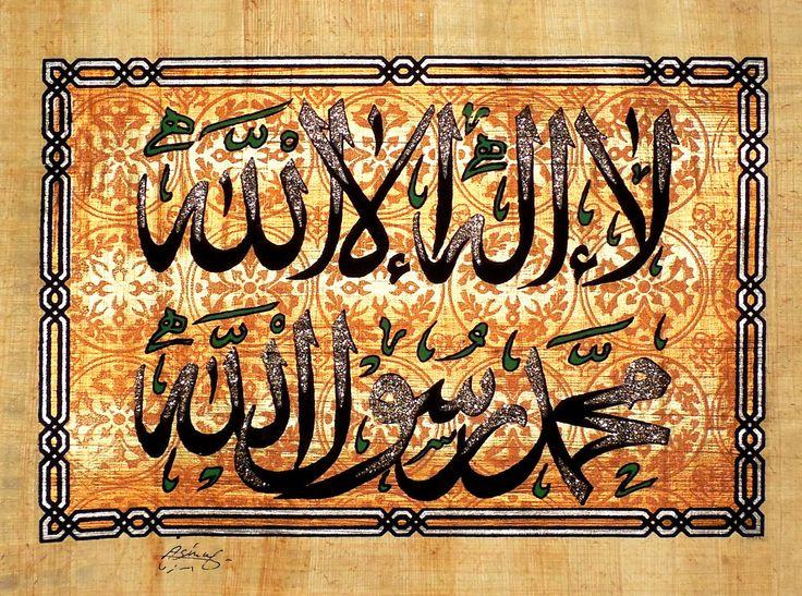 17 Best Images About Arabic Art On Pinterest