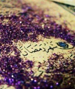 Ramadan mubarak to all muslim pinners!!!
