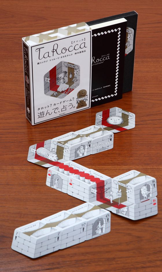 ROCCA CARD GAME - Google Search