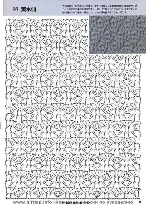 209 mejores imágenes sobre motif en Pinterest