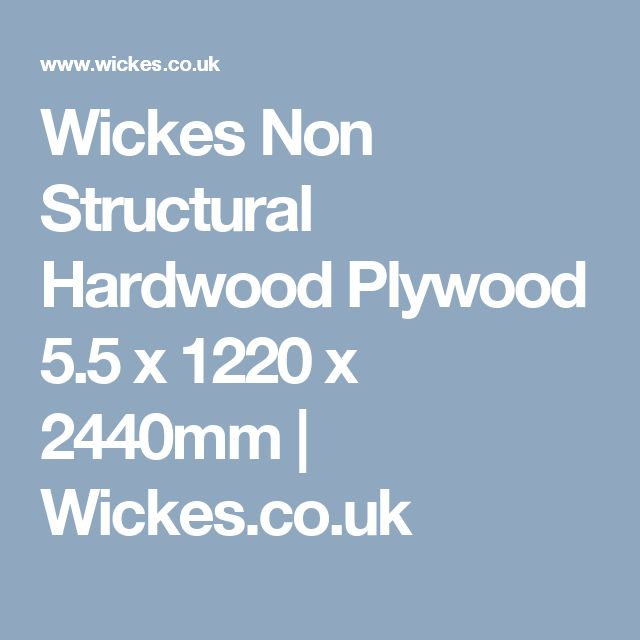 Wickes Non Structural Hardwood Plywood 5.5 x 1220 x 2440mm | Wickes.co.uk