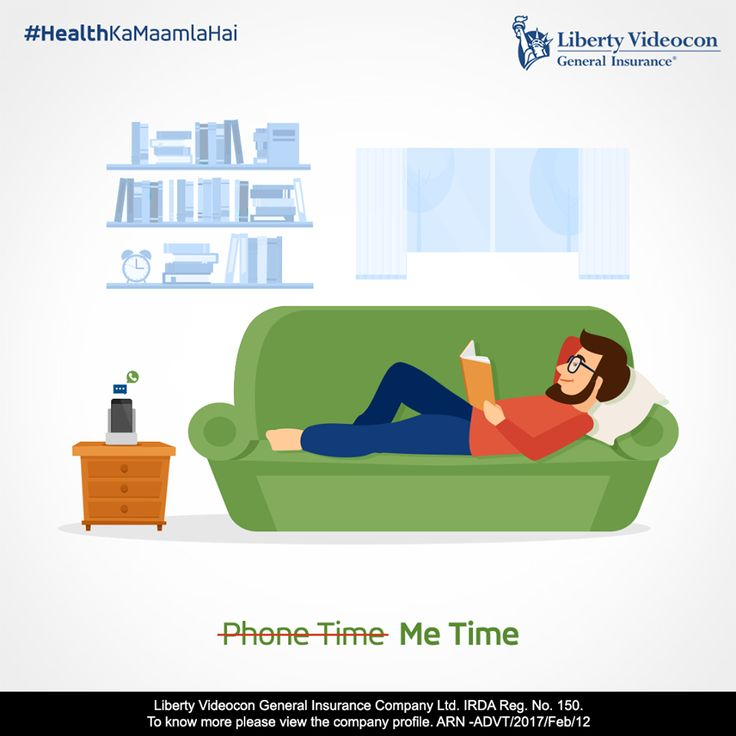 Do more things that make you forget to look at your phone!  Give your eyes some rest, kyunki #HealthKaMaamlaHai