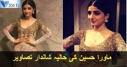 #mawrahocane #mawra #ActressLife #pakistan #pictures #Photo #actress #Vdos