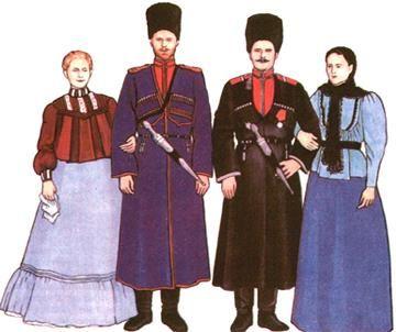 Народные костюмы кубани