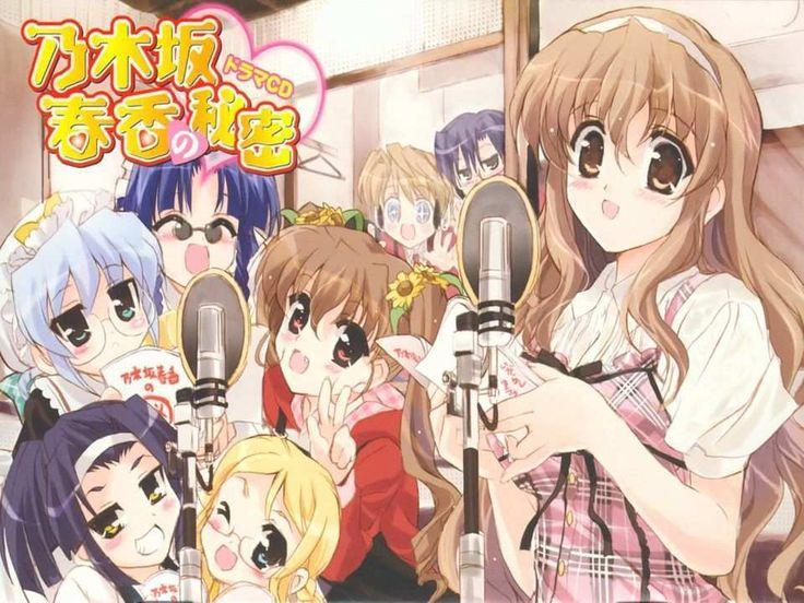 Download Anime Nogizaka Haruka no Himitsu BD Subtitle Indonesia Batch - http://drivenime.com/nogizaka-haruka-no-himitsu-bd-subtitle-indonesia-batch/   Genres: #Comedy, #Romance   Haruka Nogizaka's Secret Sinopsis Bercerita tentang Yuuto Ayase dan teman sekelasnya Haruka Nogizaka. Yuuto orangnya biasa saja, tetapi Haruka sangat menarik, cerdas dan kaya. Karena itu, dia gadis paling populer di sekolah dan karena banyak yang mengidolakan dia, teman-teman sekelasnya-------