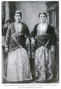 Pontian Greek women in traditional clothes.