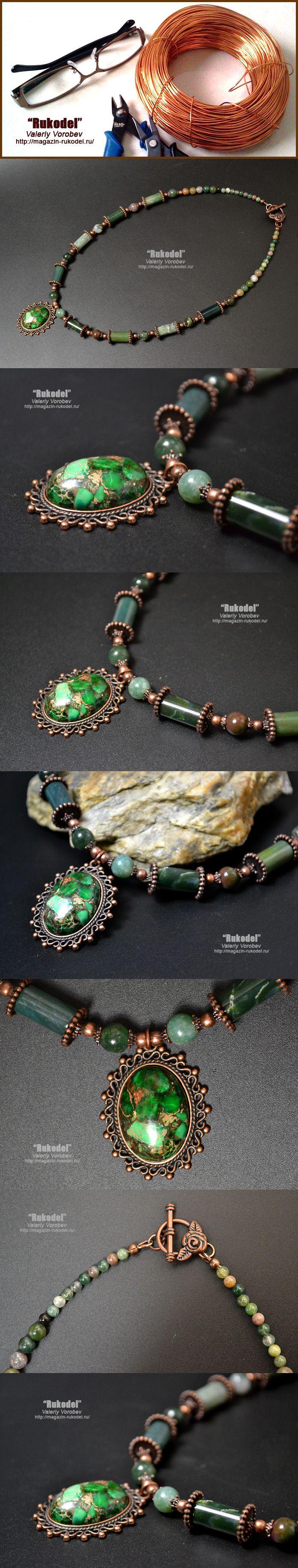 Ожерелье с натуральными камнями