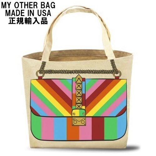 e3e8ddeb2bc6 アメリカブランドから正規輸入品 お洒落 かわいい 可愛い。My Other Bag マイアザーバッグ